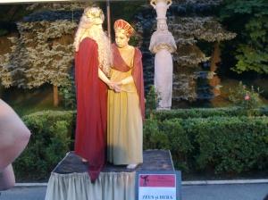 Zeus și Hera