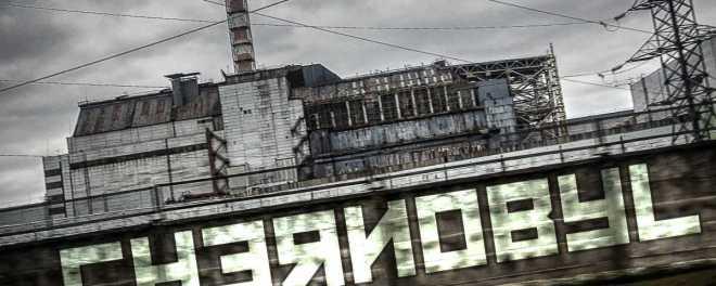 chernobyl-cover-1200x480